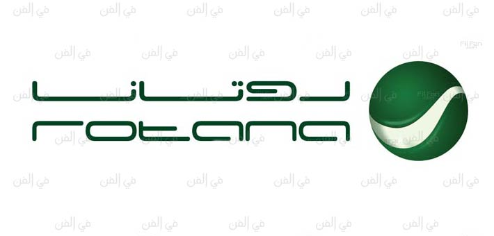 شعار شركة روتانا