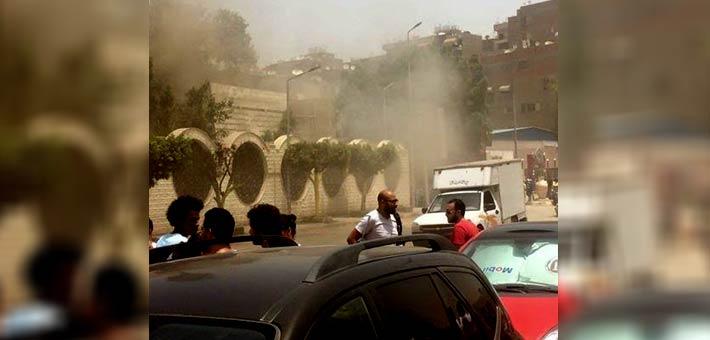 صورة للمعهد أثناء الحريق