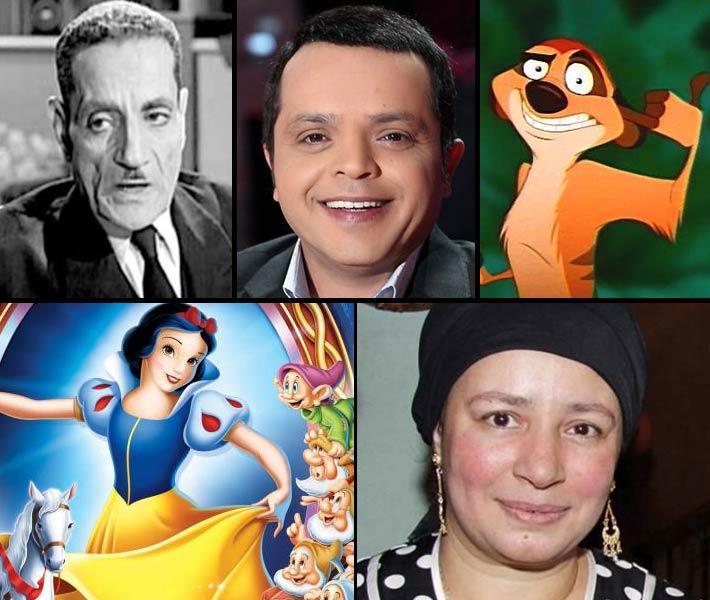 أشهر الأصوات المصرية في أفلام ديزني عبد الوارث عسر يسبق هنيدي