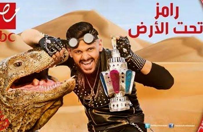طوني خليفة المنقذ لرامز جلال.. الوجه الآخر | نهال ناصر | في الفن