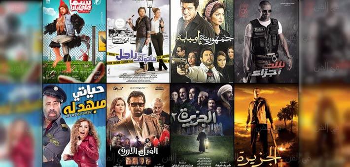 7 طرق يستخدمها صناع السينما لإنجاح أفلامهم