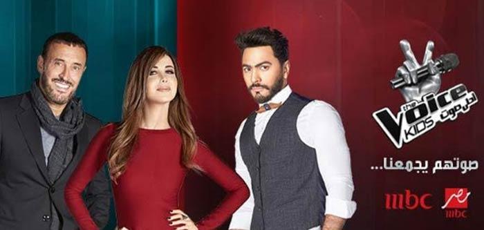 تامر حسني ونانسي عجرم وكاظم الساهر