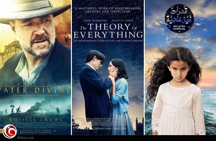 """""""قدرات غير عادية"""" لداوود عبد السيد و""""The Theory of Everything"""" و""""The Water Diviner"""" من أهم الأفلام المنافسة في """"دبي السينمائي"""" 2014"""