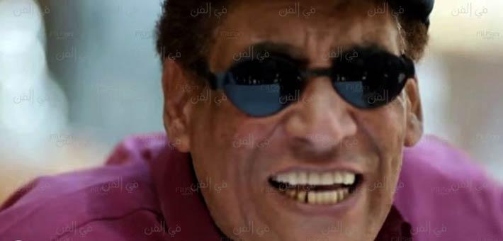 """يوسف عيد في إعلان """"عمرو وسلوى"""""""