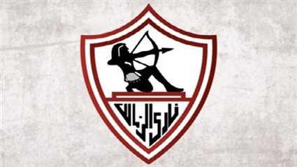 تعرف على موعد مباراة الزمالك ومصر المقاصة في الدوري المصري