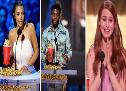 قائمة MTV للسينما والتليفزيون.. فيلم Black Panther يستحوذ على الجوائز وهذه أفضل قبلة على الشاشة