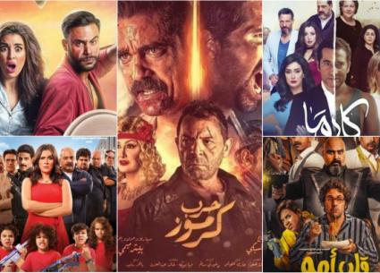 القائمة الكاملة لإيرادات الأفلام المصرية في السينما ليوم الأربعاء 27 يونيو.. لم تتجاوز 2 مليون جنيه