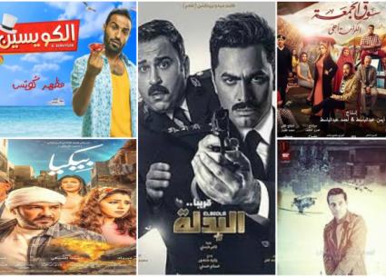 """قائمة إيرادات السينما المصرية في أسبوع عيد الأضحى.. """"البدلة"""" في المقدمة والمركز الثالث من نصيب """"الديزل"""""""