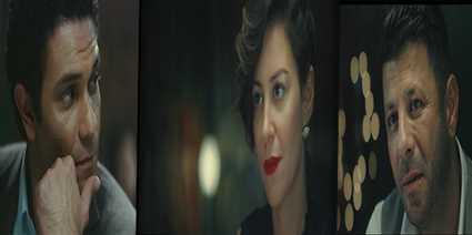 """بالفيديو- الإعلان الأول لفيلم """"شوكة وسكينة"""" المشارك في مهرجان الجونة"""