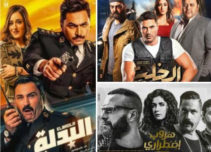 هذه قائمة أعلى 10 أفلام إيرادات في تاريخ السينما المصرية.. السقا ومحمد إمام الأكثر تواجدا وتامر حسني الأول