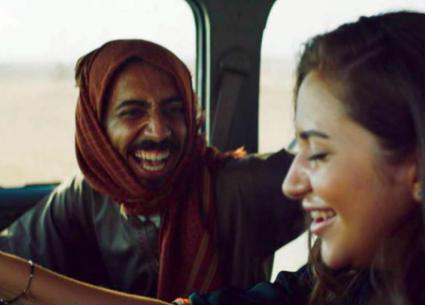 القاهرة السينمائي 40- فيلم سعودي يفتتح مسابقة آفاق السینما العربیة.. تعرف على القائمة الكاملة