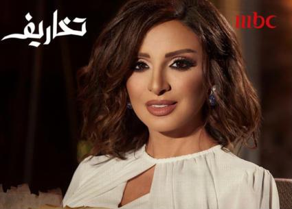 بالفيديو - أنغام: زواجي من أحمد عز لم يكن سرا