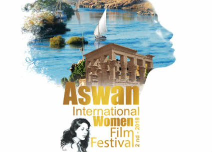 """""""القومي للمرأة"""" يستضيف اجتماع التحضير للدورة الرابعة من مهرجان أسوان"""
