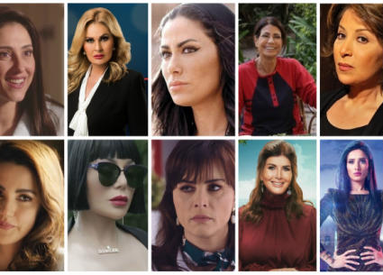 حصاد في الفن- اختر أفضل ممثلة تليفزيون في 2018