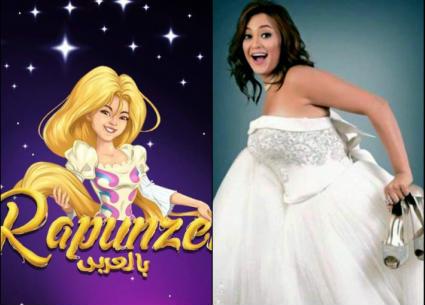 مروة عبد المنعم بطلة لعرض Rapunzel بالنسخة العربية.. تعرف على أسعار التذاكر