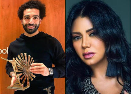 رانيا يوسف تهنئ محمد صلاح بلقب أفضل لاعب في أفريقيا لعام 2018