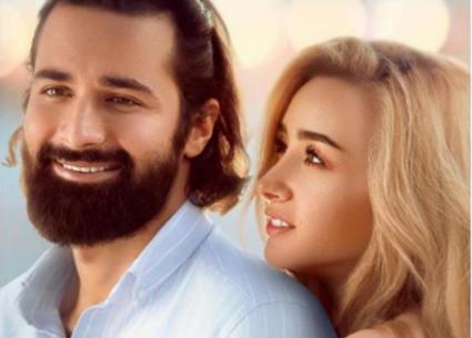 """هل صورة هنا الزاهد وأحمد حاتم الرومانسية أغضبت خطيبها؟ مخرج """"قصة حب"""" يرد"""