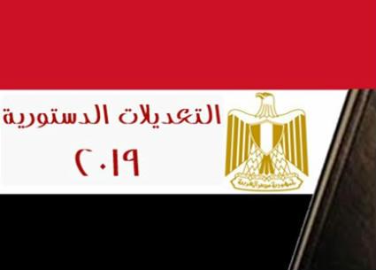 بالفيديو- فنانون يشجعون المصريين على المشاركة في الاستفتاء على الدستور بأغاني جديدة