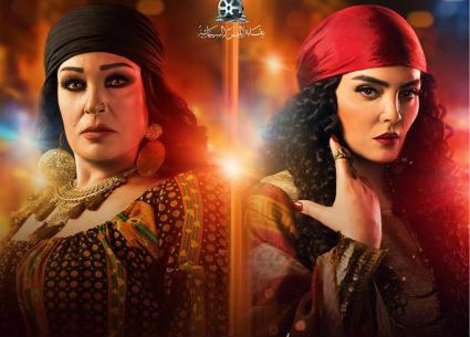 """تعرف على شخصيات مسلسل """"مملكة الغجر"""""""