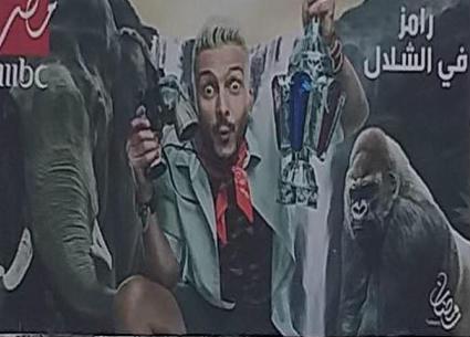 """رمضان 2019- تعرف على تفاصيل برنامج رامز جلال """"رامز في الشلال"""""""