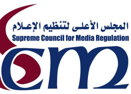 الأعلى للإعلام يتابع عمليات الاستفتاء على التعديلات الدستورية وينفي حجب بعض المواقع الإلكترونية
