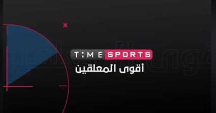 تعرف على تردد قناة Time Sport الناقلة لمباريات بطولة الأمم الأفريقية