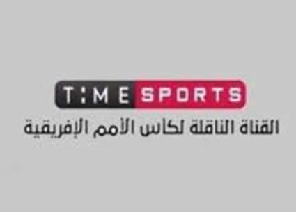 مواعيد برامج قناة Time Sports