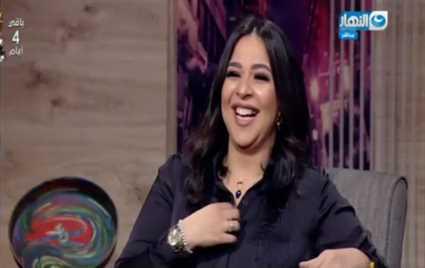 ما هو موقف إيمي سمير غانم من 18 زوجة لحسن الرداد؟