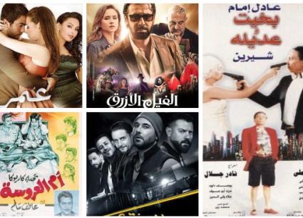 أشهر أفلام الأجزاء في السينما المصرية