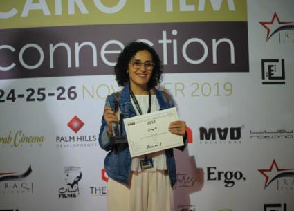 مشروعات الأفلام الفائزة بجوائز النسخة السادسة لملتقى القاهرة السينمائي