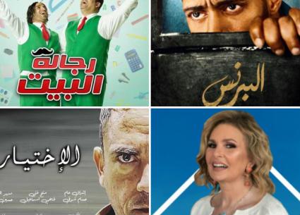 9 مسلسلات تأكد عرضها في رمضان عبر هذه القنوات