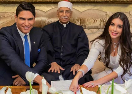 عقد قران ياسمين صبري وأحمد أبو هشيمة