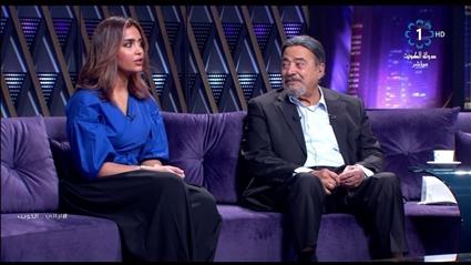 يوسف شعبان وابنته من زوجته الكويتية