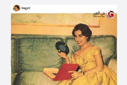 10 صور- ماذا لو استخدم نجوم زمان مواقع التواصل الاجتماعي؟ حب سامية جمال ورشدي أباظة