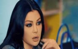 """""""ثياب نوم"""" هيفاء وهبي في """"مريم"""" تعود  للعرض بعد رمضان"""