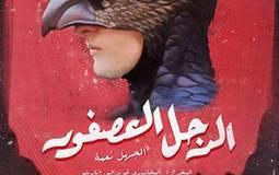 """فيلم """"Birdman"""" أو """"الرجل العصفور"""" بالعربية"""