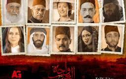 """4 مشاهد تلخص أحداث الحلقة التاسعة من مسلسل """"واحة الغروب""""- بدء الحرب بين الشرقيين والغربيين"""