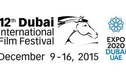 تعرف على تفاصيل مهرجان دبي السينمائي الدولي 2015 قبل انطلاقه.. أبرز أفلامه والنجوم الحاضرين