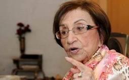 وفاة الإعلامية آمال فهمي عن عمر يناهز 92 عاماً