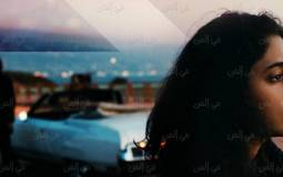 """العرض الأول لـ """"روحي"""" في الإمارات .. غداً"""