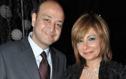 بالفيديو- عمرو أديب ولميس يغيبان عن برامجهما لمدة أسبوع