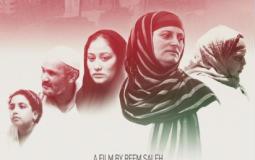 """برلين 68- فيلم """"الجمعية"""".. بعد أن تغرب الشمس"""