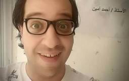 """بالفيديو- 27 سؤالاً يرد عليهم الساخر أحمد أمين عبر AskAhmedAmin#.. دراسته وبداياته ورأيه في """"نيللي وشريهان"""".. و""""كيف تكون بيومي فؤاد في 30 ثانية"""""""
