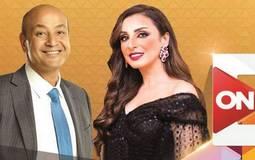 """أنغام ضيفة  عمرو أديب  فى """"كل يوم"""" .. غداً"""