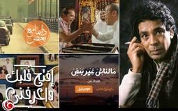 ٥ أغنيات أيقونية تحمل توقيع الثنائي نصر الدين ناجي وأحمد فرحات