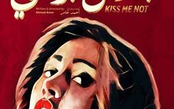 """4 أفلام مصرية في الدورة الـ14 من مهرجان """"دبي السينمائي"""" .. واحدا في المسابقة الرسمية"""