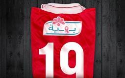 """نجوم الفن يدعمون """"بهية"""" في مباراة """"السوبر بين الأهلي والمصري"""