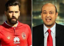 بالفيديو- عمرو أديب عن صفقة عبد الله السعيد: لن أظهر في هذه الحالة
