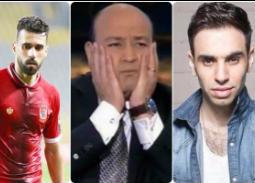 أحمد الشامي يسخر من عمرو أديب بسبب  اللاعب عبد الله السعيد