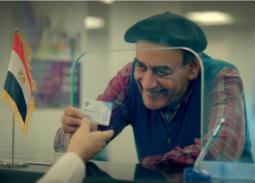 """بالفيديو- حسين الجسمي يدعو المصريين للمشاركة في الانتخابات بـ """"مساء الخير"""""""